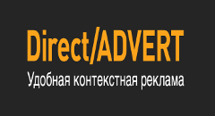 DirectADVERT - Удобная контекстная реклама